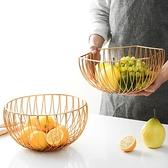 鐵藝水果盤創意現代北歐風格零食收納籃家用客廳茶幾水果籃 快意購物網