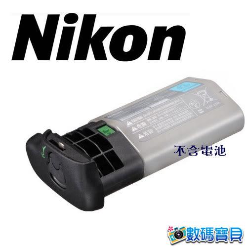 Nikon BL-5 電池蓋 Battery Chamber Cover【國祥公司貨】 for D850 D800E D500 mbd18 mbd12 mbd17
