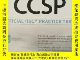 二手書博民逛書店CCSP罕見Certified Cloud Security Professional Official Prac