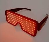 網紅道具 LED發光眼鏡無線爆閃光蹦迪墨鏡網紅抖音酒吧夜店DJ歌手激光眼鏡『快速出貨』