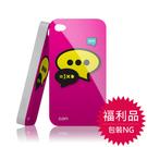 【福利品】CDN Apple iPhone 4S / iPhone 4 彩繪保護殼 - 派對系列