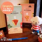 Norns Dimanche【迪夢奇 Pie Maker時間規畫本】Norns 文創 手帳 管理 行事曆 筆記本