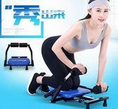 仰臥起坐健身器材懶人自動床上家用小型折疊收腹器減肚子輔助器女 艾尚旗艦店