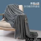 毛毯 毛毯蓋毯辦公室午睡毯加厚保暖秋季小毯子單人沙發毯法蘭絨空調毯