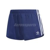 adidas 短褲 3 STR Short 藍 白 女款 三條線 三葉草 【PUMP306】 DV2559