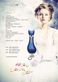 Novae Plus愛情神話伊莉絲女性淡香精50ml送香氛禮盒
