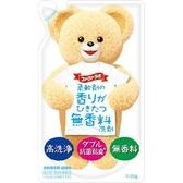 日本【FaFa熊】無香料洗衣精 補充包900g