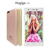【送12000mAh移動電源】Hugiga F16 雙卡八核心5.5吋手機