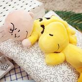 PGS7 日本史努比系列商品 - 史努比 史奴比 Snoopy 系列 睡姿 娃娃 (S) 查理布朗 糊塗塔克【SJJ7365】
