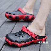 優惠兩天-洞洞鞋洞洞鞋男式防滑鳥巢鞋輕便泡沫涼鞋帶後跟兩用涼拖包頭拖鞋大頭鞋39-443色