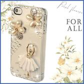 三星 A71 A51 Note10+ S10+ A80 A50 A30S A70 A9 A7 J6+ A20 S9+ Note9 珍珠花芭蕾女孩 手機殼 水鑽殼 訂製