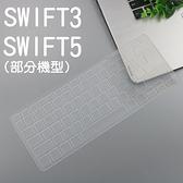 ACER SWIFT 3 鍵盤保護膜 Swift 5 Swift3-14 SF113 SF113-31 SF314 SF314-54 SF314 -52G SF514 SF514-52T ES1-132 S40-10 SF514-51
