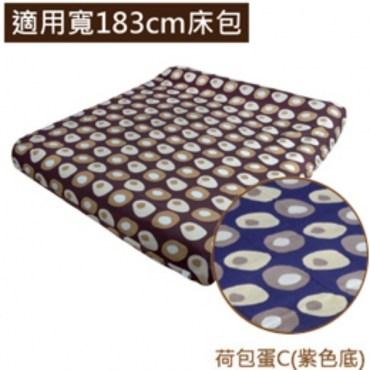 【LIFECODE】 INTEX充氣床專用床包-寬183CM-荷包蛋C(紫色底)