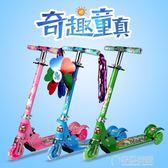 滑板車兒童3-6歲小孩三輪折疊閃光踏板車滑滑車升降玩具車   草莓妞妞