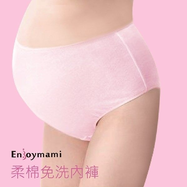 Enjoymami 柔棉免洗內褲(10入) 免洗褲 免洗內褲 H-EM-P001