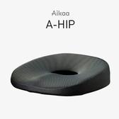 [預購] Aikaa A-HIP 人體工學椅墊