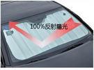 【130前遮陽擋】60x130雙面銀色鋁箔氣泡折疊遮陽板 前擋風玻璃摺疊隔熱板 加厚防曬太陽擋