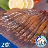 【漁季】南美白蝦*2(900g±10%/盒)