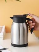 保溫瓶家用小型保溫水壺304不銹鋼真空迷你小容量嬰兒保暖熱水瓶咖啡壺【82折鉅惠】