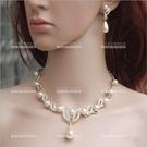 珍珠水滴   新娘項鍊套組-耳環(耳針式)[57280]尾牙舞台宴會飾品
