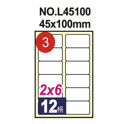 【奇奇文具】鶴屋 電腦標籤 NO.03 電腦列印標籤紙/三用標籤/12格留邊/45×100mm (20張/包)