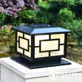 太陽能歐式墻頭燈柱頭燈圍墻燈LED戶外大門柱子燈庭院草坪燈