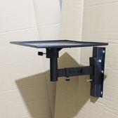 投影機壁架掛架投影儀吊架音箱牆面托架通用型大托盤床頭支架鋼板—全館新春優惠