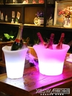 酒吧發光冰桶塑料創意KTV餐廳家用充電七彩保溫紅酒啤酒香檳CY『新佰數位屋』