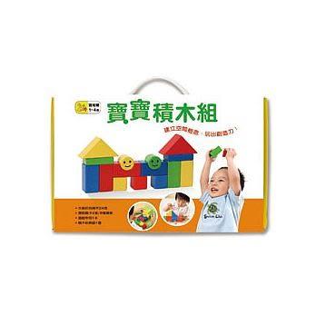 寶寶積木組 上誼文化 (購潮8)