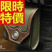 腰包 真皮男包包-優質時髦騎士精美拼接長型1色58c38【巴黎精品】