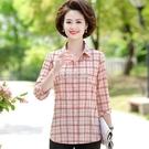 媽媽夏裝新款純棉襯衣格子休閒短袖襯衫寬鬆薄七分袖襯衫女裝上衣快速出貨