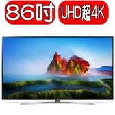 LG樂金【86SJ957T】86吋奈米點4K電視