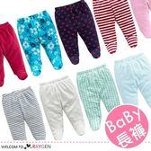 寶寶點點花紋毛巾料包腳褲 長褲