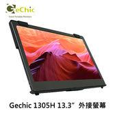 """【7/16~7/31下殺↘↘6990】Gechic 給奇 1305H FullHD 13.3"""" 外接螢幕"""