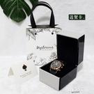 手錶盒 新款高檔PU皮翻蓋珠寶手鐲手?包裝盒子禮盒單個手錶環收納盒展示【快速出貨】