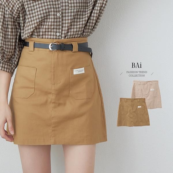 英文標彈性斜紋褲裙M-L號-BAi白媽媽【310664】