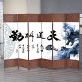 屏風 酒店時尚簡約折疊移動布藝現代中式玄關茶館臥室客廳辦公隔斷 xw