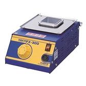 HAKKO FX-300 溫控無鉛錫爐