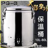 超長保溫桶商用奶茶米飯食堂飯店茶水粥豆漿大容量雙層不銹鋼湯桶  卡布奇諾