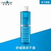 理膚寶水 敏感性頭皮溫和洗髮露 200ml 舒緩頭皮