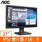 AOC 27E1H 27型 IPS面板 不閃屏 低藍光 液晶顯示器