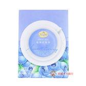 Magnet曼寧花果茶(藍莓果茶)2g*15入【0216零食團購】4713517166300