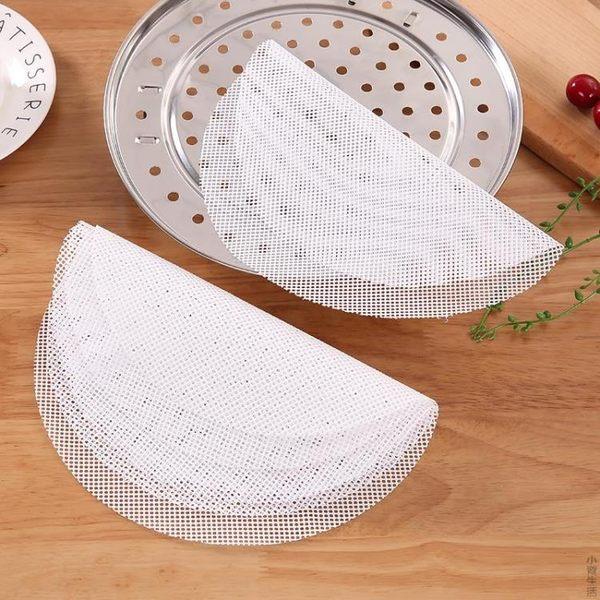 硅膠不粘蒸籠墊圓形小籠包蒸鍋墊子蒸籠布蒸包子蒸布饅頭墊JRM-1650