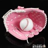棒球 內野投手棒球手套 壘球手套 環保降解材料不傷手  魔方數碼館