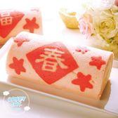 糖果貓烘焙.春到蛋糕捲(420g/條)﹍愛食網