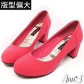 Ann'S柔美氣質-細柔觸感巴黎粗跟包鞋 紅