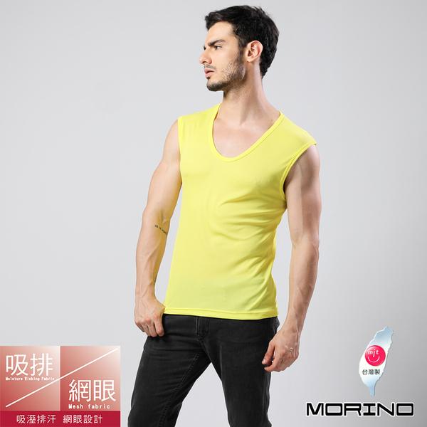 男背心【MORINO摩力諾】吸排涼爽素色網眼運動無袖衫 背心 亮黃 XXL可穿