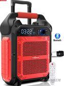 長虹廣場舞音箱手提拉桿移動家用k歌帶無線話筒店用大功率便攜式小型播放器CY 後街五號