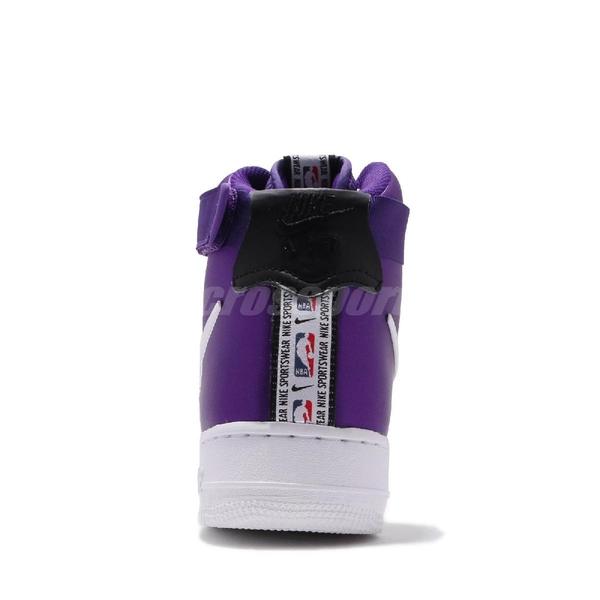 Nike 休閒鞋 Air Force 1 High 07 LV8 1 白 紫 男鞋 NBA 運動鞋 【PUMP306】 BQ4591-101