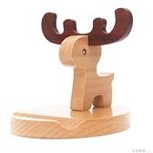 桌面手机架木床头平板支架圣诞节创意礼品手機架刻字公司LOGO定制 卡布奇諾